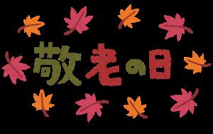 keirounohi_title2